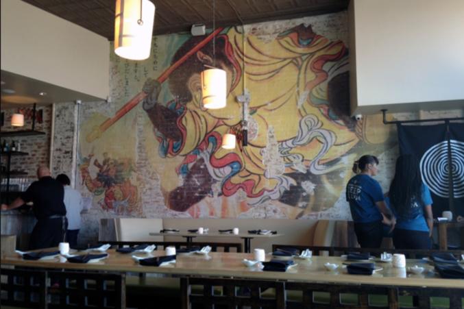 Ichigoh Ramen Lounge